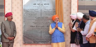 Prime Minister Narendra Modi inaugurating the Kartarpur Corridor
