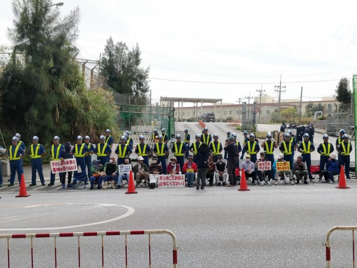 Okinawans protest against US base relocation