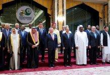14th OIC Summit