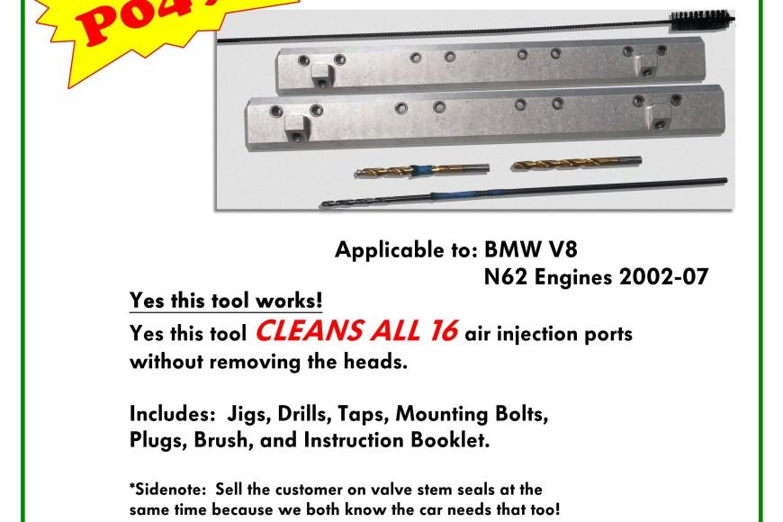 BMW N62 Secondary Air Injection Repair Kit PN/ N62SA