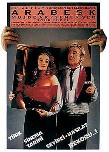 Arabesk_Film_1988_E.Eğilmez