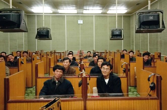 Kuzey Kore Oku