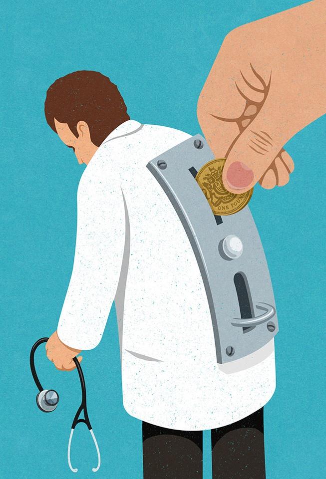 Günümüzde doktorluk