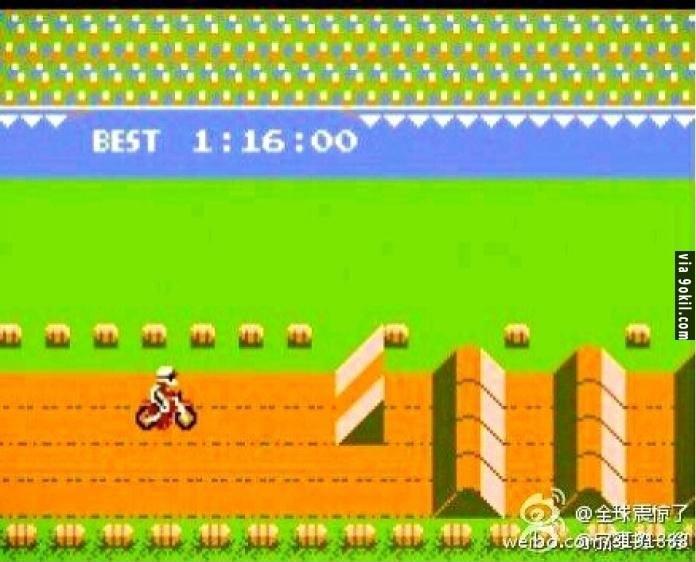 Atari oyunları 7