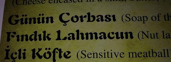 sensitive-meatball