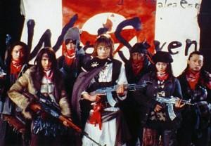 Başrollerinde Tatsuya Fujiwara ve Aki Maeda'nın oynadığı filmin IMDB puanı 7,7.