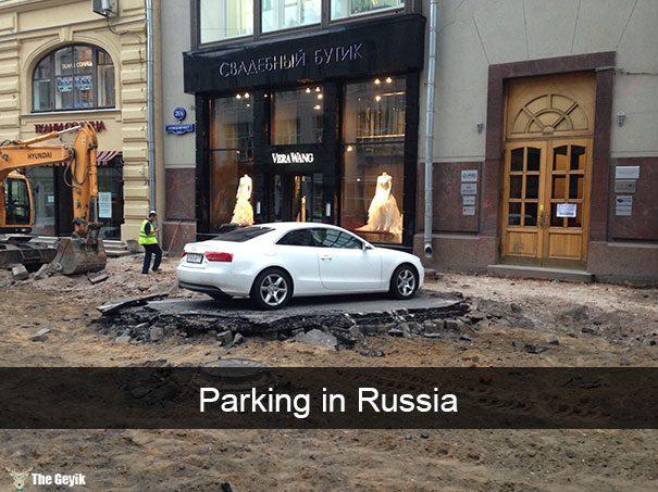 rusyada-park