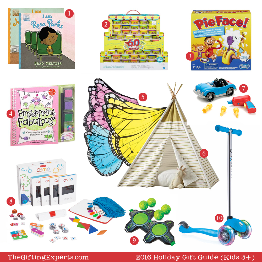 tge_2016-holiday-gift-guide_kids