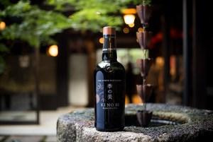Ki No Bi Gin Bottle