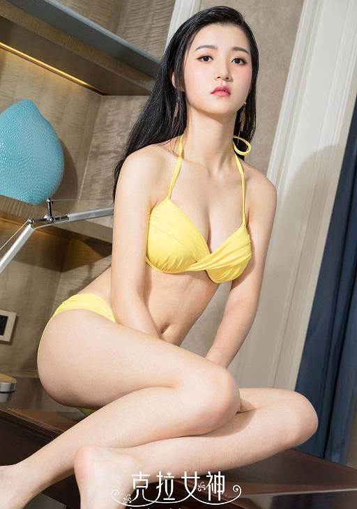Qian Qian anh khoa than, gai xinh khieu dam, gai dep, asian sexy pictures at HappyLuke