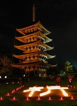 Pagoda_lanterns