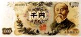 Itō Hirobumi on the 1000 Yen bill