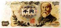 Itō Hirobumi on the 1000 Yen bill