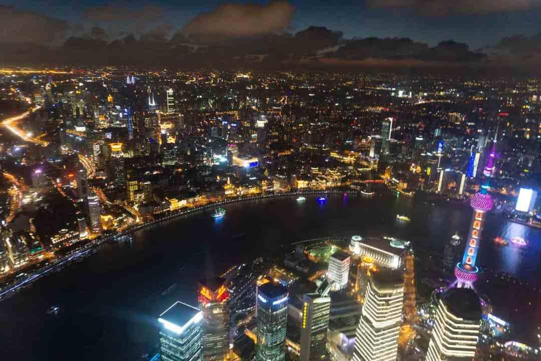 Shanghai Tower Night View