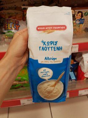 gluten free greece