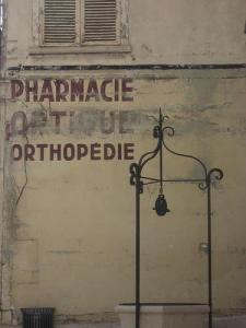 medical insurance in france