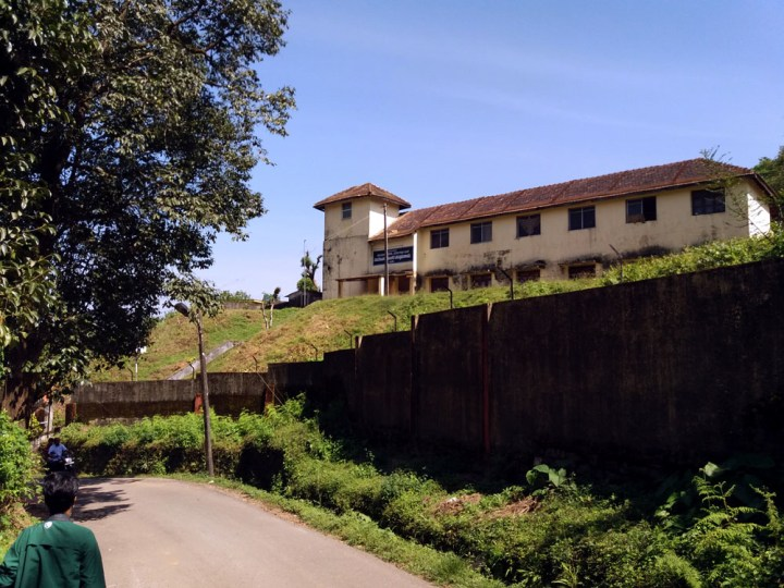 School building, Madikeri