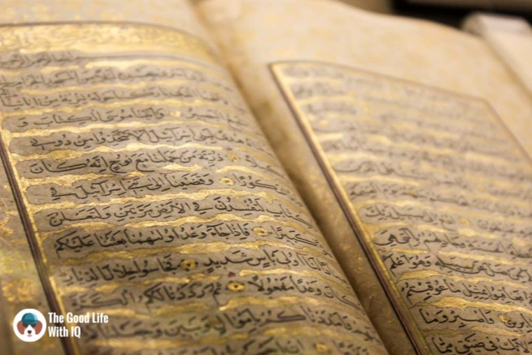 Gold quran - Things to do on the weekend in Hyderabad: The chaotic but interesting Salar Jung Museum