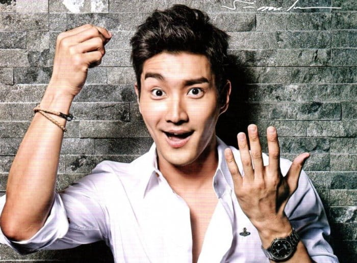 Boyband Korea - Super Junior