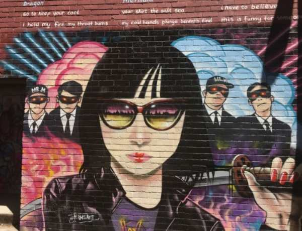 Gambar Grafiti Artis
