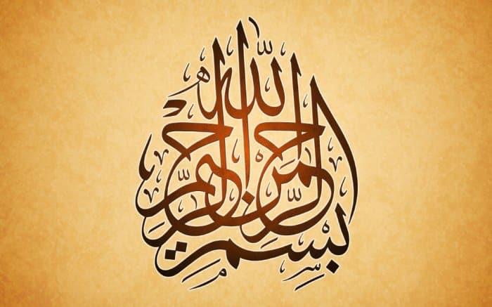 Gambar Kaligrafi Arab
