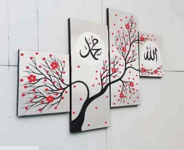 Gambar Kaligrafi Bunga