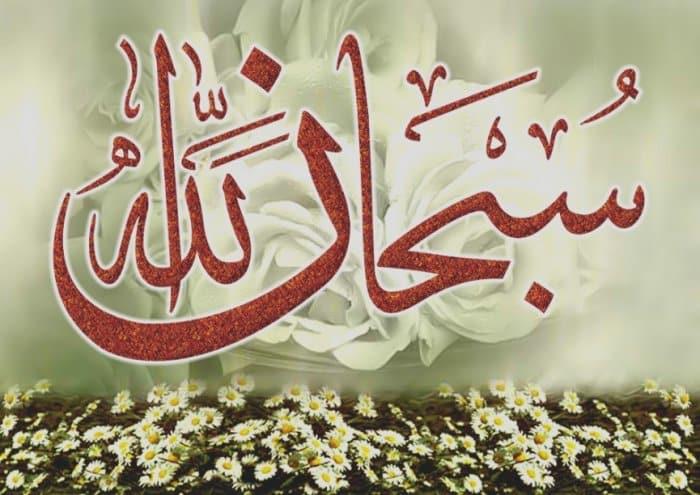 Hidup Harus Bermakna Kaligrafi Arab Beserta Artinya