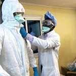 BREAKING NEWS: Ghana's Coronavirus Cases Hit 16
