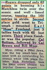 1960 Greenhorn r6 Earl Freeland, Cal Bottum, Cal Brown, Bill Myer, N. Nicholson