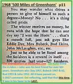 1968 b14 No money prize. E. Day, Bubeck, B. Ekins, J. McLaughlin & Kuhn reflects