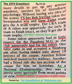 1974 B37 author predict winner & claims others cheated