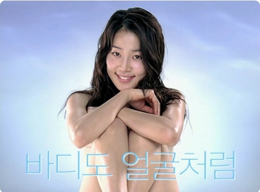 Han Ji-Hye Nude Naked