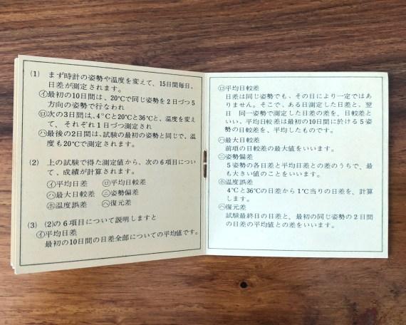 1004-2 book 4