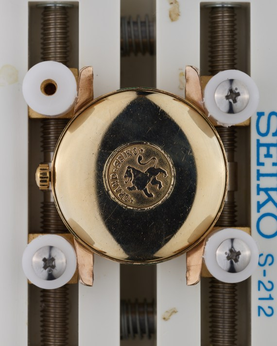 The Grand Seiko Guy5470
