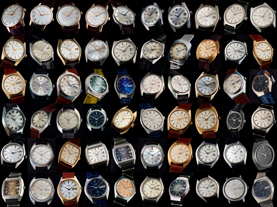 A collection of vintage Seiko watches