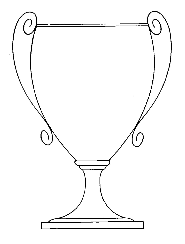 clipart trophy
