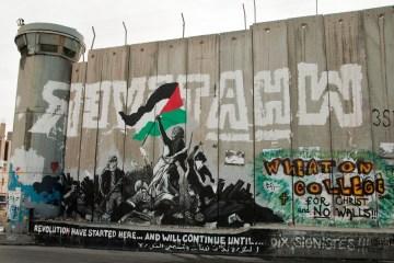 Israel Palestine separation wall apartheid