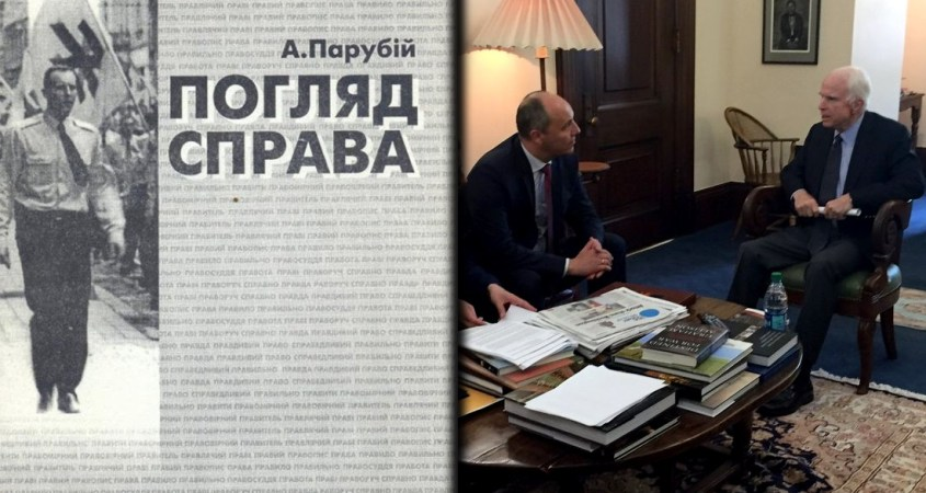 Andriy Parubiy john mccain book