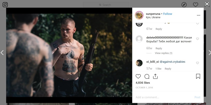 Serhii Filimonov Instagram gun 2