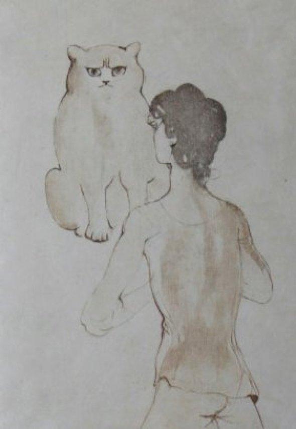 Dominant Cat Leonor Fini