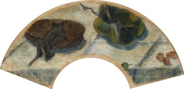 Petit Chat Mangeant dans une écuelle A Small Cat Eats from a bowl 1888
