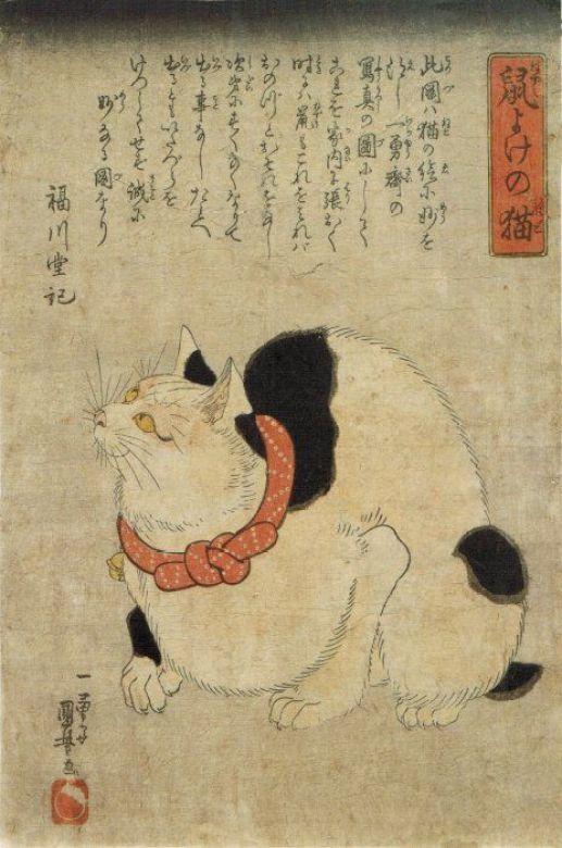 A Cat Making Mice Fearful, by Kuniyoshi Utagawa, ca 1841