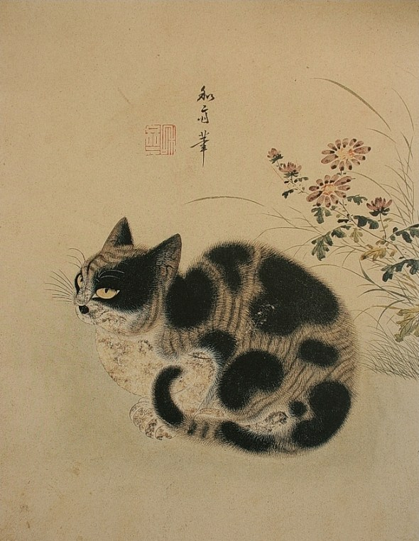 Byeon Sangbyeok-Gukjeong chumyo-Autumn cat in a garden, cat art, cats in asian art, Byeon Sang-byeok