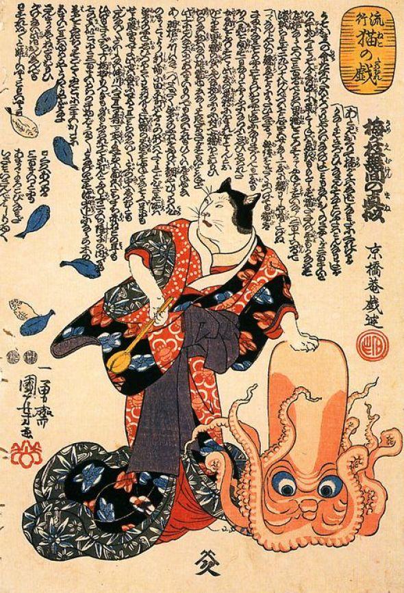 Cat lady, Octopus. Ukiyo-e. Utagawa Kuniyoshi