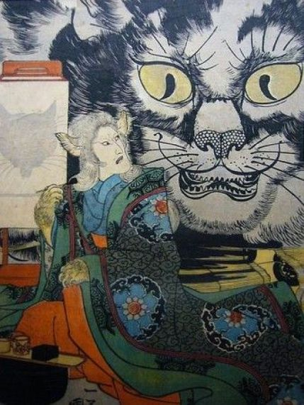 Utagawa Kuniyoshi - The actor Onoe Kikugorô III as the Cat-Witch