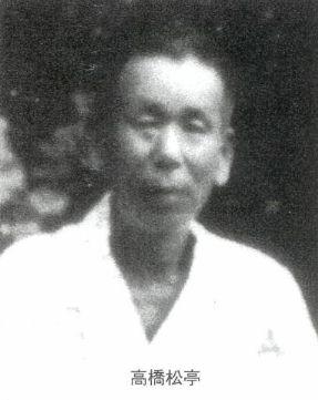 Hiroaki Takahashi Shotei