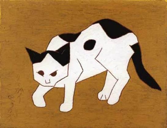 Cat Nakajim House, Morikazu Kumagai