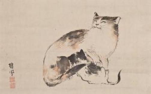 Cat and Kitten, Takeuchi Seiho