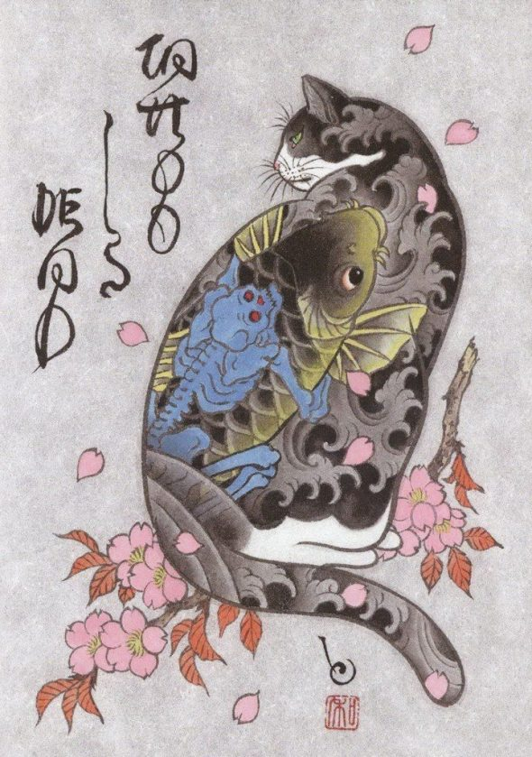Kazuaki Horitomo Kitamura, Monmon Cats 18