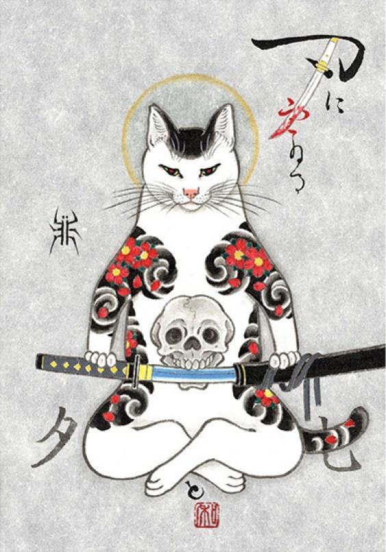 Kazuaki Horitomo Kitamura, Monmon Cats 41
